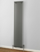 MHS Rads 2 Rails Battersea Single Panel Vertical Radiator Textured Grey 1800x296mm
