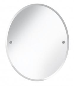 Bristan Complementary Oval Mirror COMP MROV G