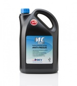 Adey Magnaclean MC Zero System Anti-Freeze
