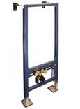 Abacus Easiplan 1.18m Bidet Frame (EPBI-05-2005)